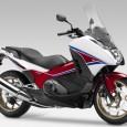 Φούλ 750 Η ταχύτητα με την οποία η Honda πέρασε σε αλλαγές και βελτιώσεις στο Integra δείχνει και την αποφασιστικότητα […]