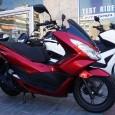 Έτοιμο για παράδοση, με 2.950 ευρώ Με μια λέξη… ετοιμοπαράδοτο. Το πολυαναμενόμενο και ανανεωμένο Honda PCX 150 του 2014, με […]