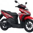 Παρουσιάστηκε στην Ινδονησία Φρέσκα νέα, ολόφρεσκα, αλλά δυστυχώς όχι για όλους. Η Honda παρουσίασε στην Ινδονησία το καινούργιο της σπορ […]