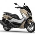Ανακοίνωση τιμής για Ιταλία και Ισπανία Με την επίσημη πανευρωπαϊκή παρουσίαση του νέου Yamaha NMAX 125 ABS για τον ειδικό […]