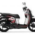 Η ινδονησιακή ρουπία και το Honda Scoopy Αστρονομικές είναι οι πωλήσεις των σκούτερ και των παπιών στην Ν.Α. Ασία ειδικά […]