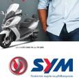 Eπέκταση σιγουριάς Ένα από τα καλύτερα και δημοφιλέστερα σκούτερ της ελληνικής αγοράς το SYM GTS 300i προσφέρεται πλέον με εγγύηση […]