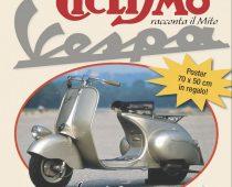 MOTOCICLISMO: ΒΙΒΛΙΑ ΑΦΙΕΡΩΜΕΝΑ ΣΤΗ VESPA
