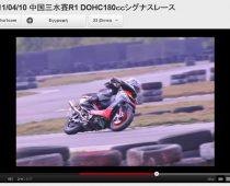VIDEO: RACING SCOOTERS IN JAPAN
