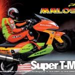 ΒΕΛΤΙΩΣΕΙΣ MALOSSI: YAMAHA TMAX 560