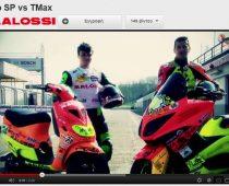 VIDEO: TMAX 560, εναντίον, ΖΙP 70 ΣΤΗΝ ΠΙΣΤΑ!