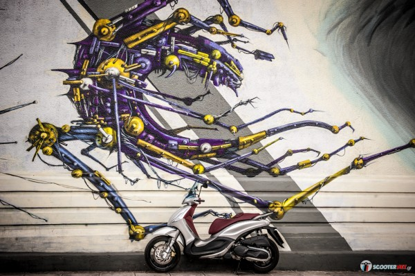 To graffiti είναι φτιαγμένο από τον καταπληκτικό iNo, στην οδό Πειραιώς, στο Γκάζι