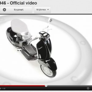 VIDEO: VESPA 946