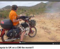 VIDEO: ΜΑΛΑΙΣΙΑ – Μ.ΒΡΕΤΑΝΙΑ, ΜΕ ΗΟΝDA C90!