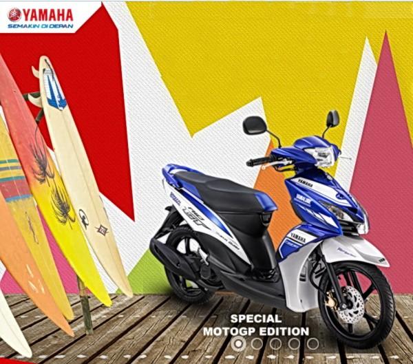 Yamaha Mio GT 125, στα χρώματα των MotoGP