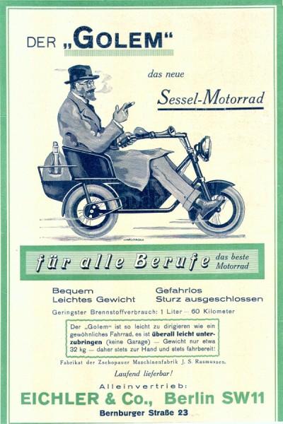 Οι διαφημίσεις των σκούτερ της εποχής ήταν όπως κι οι σημερινές: χαρά και μετακίνηση