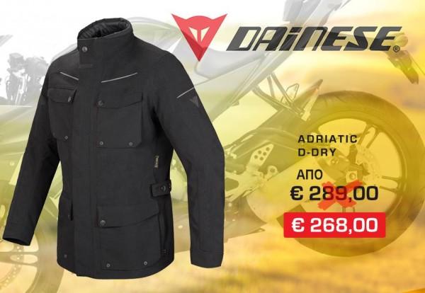 Dainese Adriatic D-Dry
