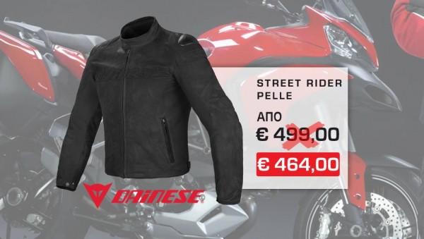 Dainese Street Rider Pelle