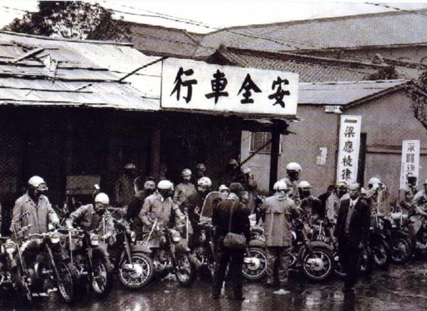 1950 safety shop