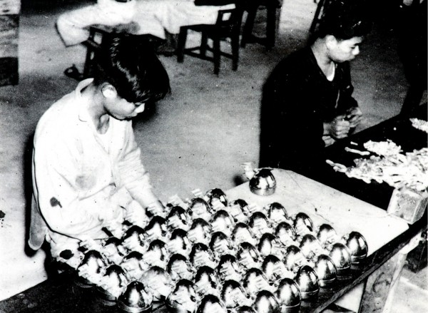 1959 factory