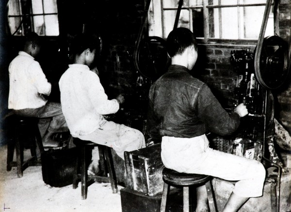 1959 sanyong electrics