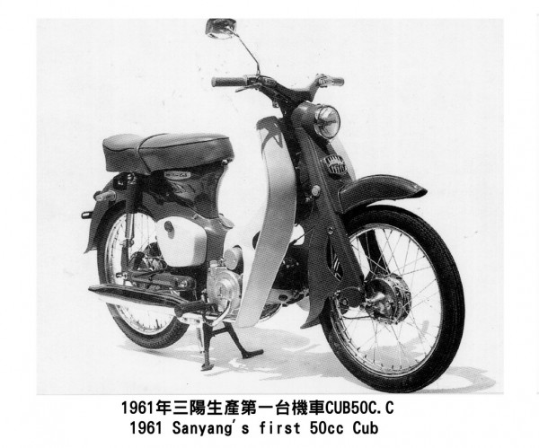 1961 first SYM Moped