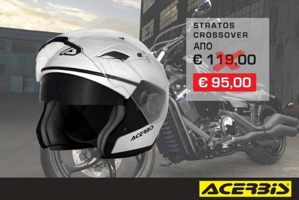 Acerbis Stratos Crossover