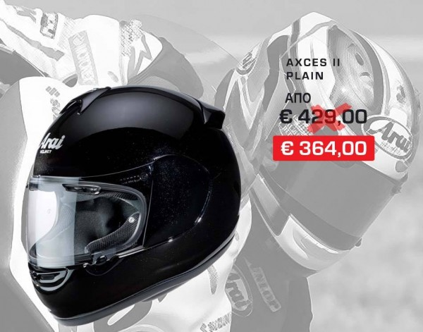 Arai Axces II Plain