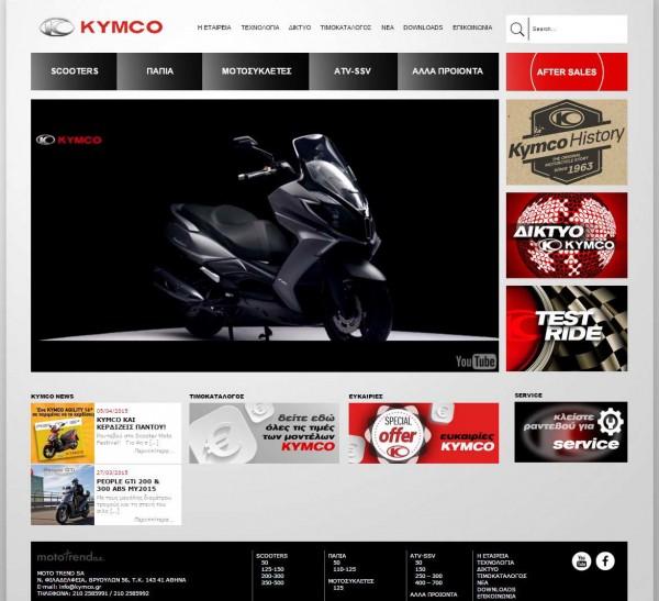 kymco site