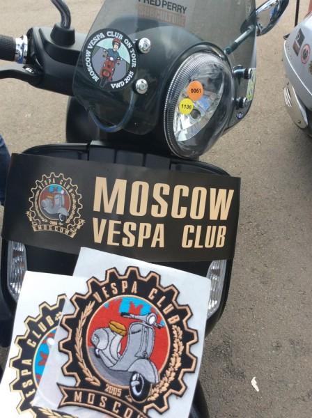 Vespa World Days 2015-9