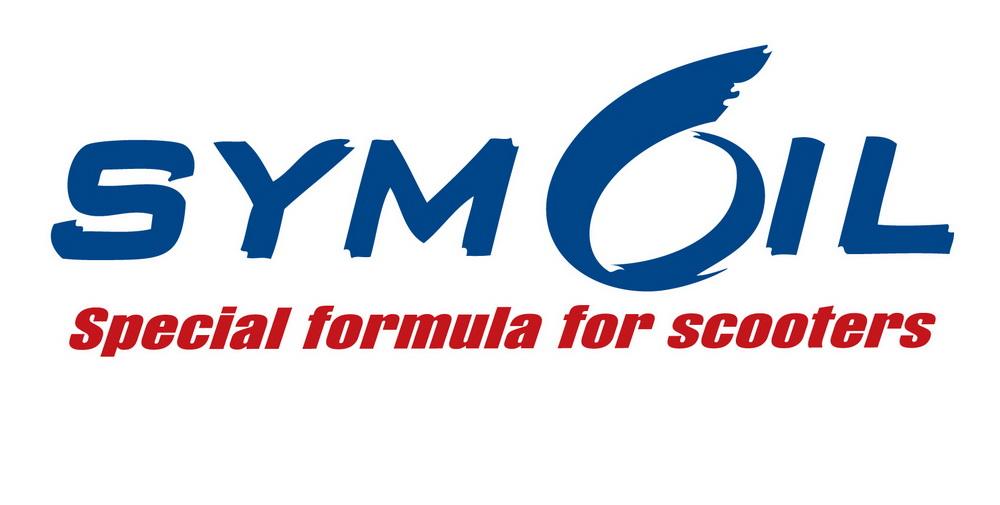 Αποτέλεσμα εικόνας για sym oil