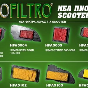 HIFLOFILTRO: Φίλτρα αέρα για σκούτερ