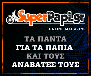 SUPERPAPI Online Magazine