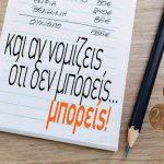 "KYMCO: Χρηματοδοτικά προγράμματα για ""να μπορείς"""