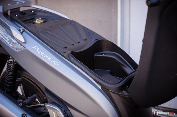 Kymco GTS300i ABS