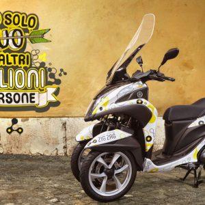 """ΡΩΜΗ: 400 Yamaha Tricity για """"ενοικίαση"""""""