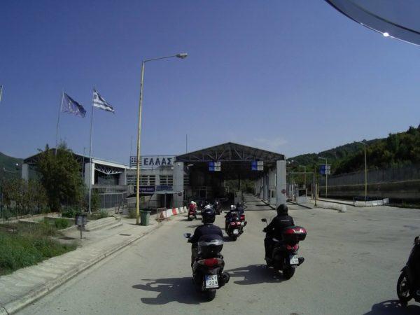 Ένατη Μέρα: Αλβανία- Ελλάδα