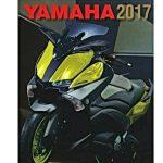 YAMAHA TMAX, 2017: Έρχεται ή όλα είναι φήμες;