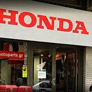 HONDA ΠΑΠΑΦΙΛΟΠΟΥΛΟΣ: Service από 25 ευρώ!