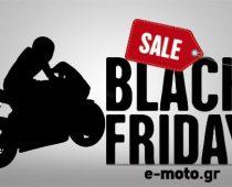 e-Moto.gr: Βlack Friday κι εμείς!