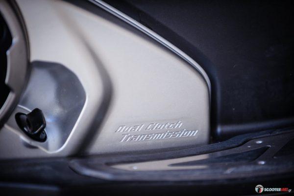 Honda Integra S |