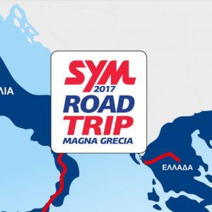 SYM: Κέρδισε ένα 8ήμερο ταξίδι στη Νότια Ιταλία