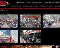 ΜΟΤΟ VINIOS: Νέα Ιστοσελίδα και προσφορές