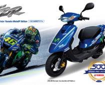 YAMAHA JOG-ZR Movistar MotoGP Edition: Αγαπάς τον Rossi;