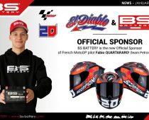 BS BATTERY: Το πέρασμα στα MotoGP