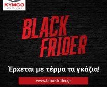 KYMCO: Προσφορές Black Friday