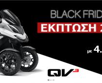 QUADRO QV3, BLACK FRIDAY: Μέρος Δεύτερον…
