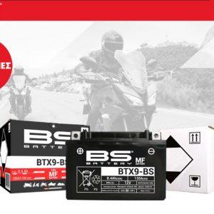 BS BATTERY: Χαμηλότερες τιμές σε μπαταρίες!
