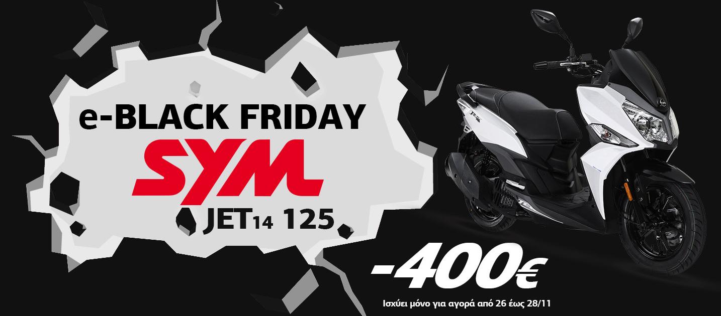 SYM JET14 125: Black Friday μείον 400€ !