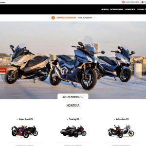 HONDA.GR: Νέο site της Honda στην Ελλάδα